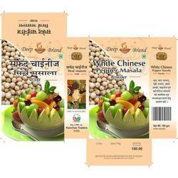Deep Brand White Pepper Powder