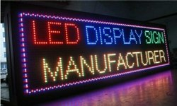 Red Colour Running Led Display