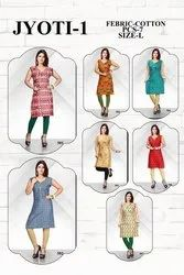 Straight Half Sleeve Anmazing Factory Multicolor Cotton Fancy Kurti, Handwash