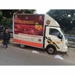 Monthly Mode Video LED VAN Advertising, Client Site, UP