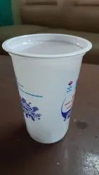 Solutions Packaging Plastic Printed Shake Glass, Size: 300mL