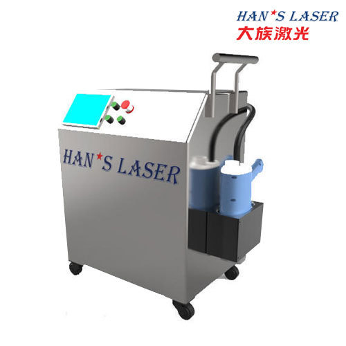 laser cleaning machine   han's laser technology industry group co ...