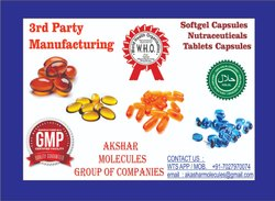 Softgel Capsules Myo-inosithol, D-chiro-inositol, Chromium Picolinate & Vitamin D3 Softgel Capsules