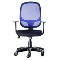 Mesh Mid-Back Ergonomic Chair