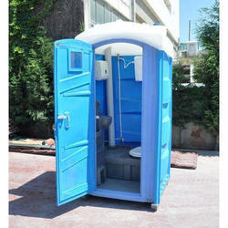 Portable FRP Toilet