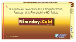 himcolin gel benefits