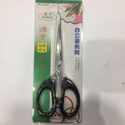 Office Scissors 3