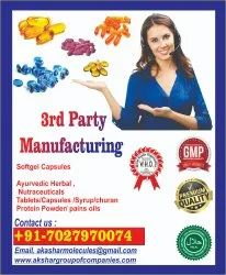Softgel Capsules In Junagadh