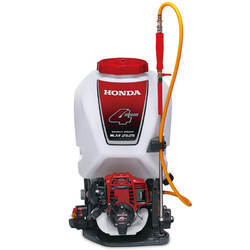 Honda Backpack Sprayer