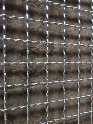 Galvanized Iron PSW Wire Mesh