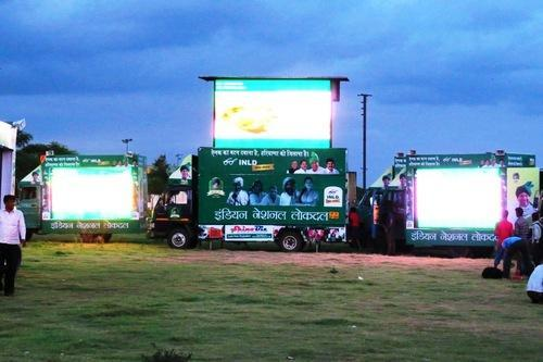 Full Colour LED Display Vehicle On Rent, Type Of Lighting
