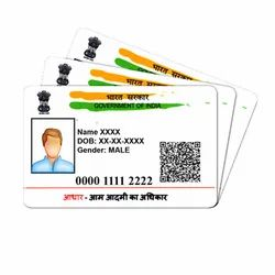 Lucky Plastics - Manufacturer of Smart ID Card Making Machines