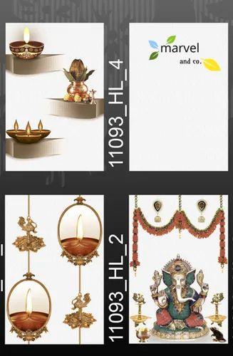 10x15 Room: Marvelano Multicolor 10x15 Inch Pooja Room Designer Wall