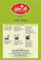 OmJee  Sabji Masala Powder