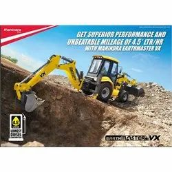 VX  Mahindra EarthMaster Backhoe Loader