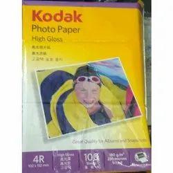 White Kodak Inkjet Photo Paper, GSM: 150 - 200