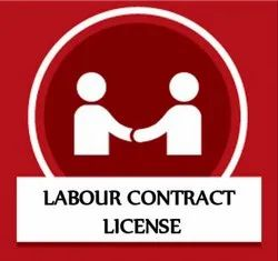 Individual Consultant One-Time Contract Labour Licence & Audit Services (CLRA)
