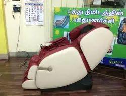 Massager Joy Chair