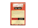 Cooks Nook Teja Tadka Hot And Red Chilli Powder