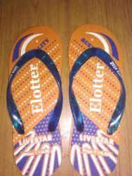 Rubber Hawai Slipper