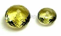 Lemon Quartz Faceted Sphere Drill Fancy Gemstone