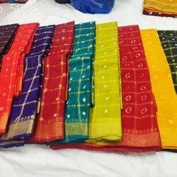 Ghat Chola Saree