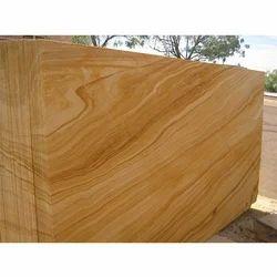 Teakwood Sandstone Slab