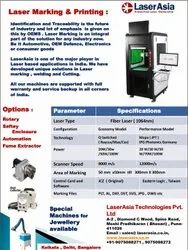 Enclosed Body Laser Marking Machine (Class I)