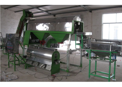 Cashew Processing Plant