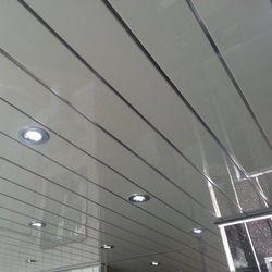 Metal Ceiling Plank