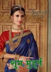 Saroj Launch Shubhmuhurat Cotton Silk Embroidery Saree
