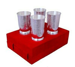 Silver Plated Brass Glass Set 4 Pcs. (2.75 x4.5 Diameter)
