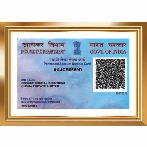PAN Card Application Service In Sangli, Gaon Bhag By Arya