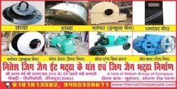 high draught zig zag brick kiln bhatta