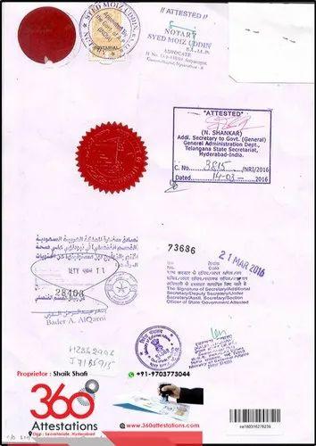 Certificate Attestation For Saudi जन म सर ट फ क ट एट स ट शन सर व स बर थ सर ट फ क ट अट स ट शन सर व स जन म प रम णपत र प रम णन क स व ए In Kadapa 360 Attestations