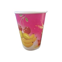 210 ml Printed Paper Cup