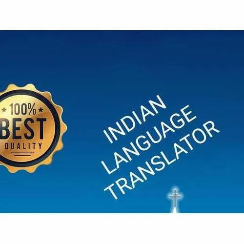 Indian Languages Translation - Hindi Translation Services