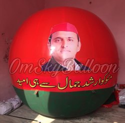 Election Campaigning Balloon
