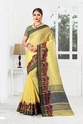 Pr Fashion Launched Festive Season With Beauty And Comfort Wearing This Designer Saree