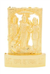 Kesar Zems Zinc Lord Ram Darbar Idol (10 cm x 7 cm x 1 cm, Gold)