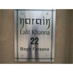 Designer Steel Name Plate Wall Mounted