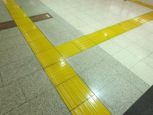 Tactile Tiles For Blind People Pu Pvc At Rs 300