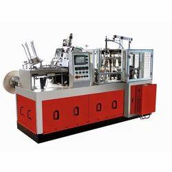 Coffee Cups Making Machine