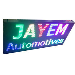Multi Color LED Scrolling Display