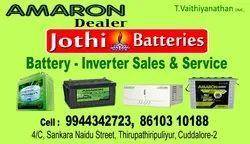 Amaron Tractor Battery, 12 V, Rs 4900 /unit, L D Batteries