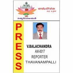 Printed ID Card