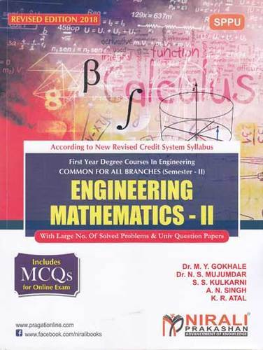 engineering mathematics 2 mcq