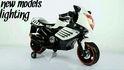 Black 1 Battery Operated Ride- On Bike