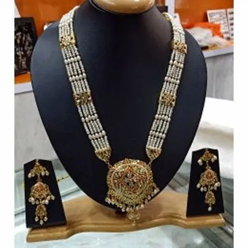 Beaded Necklace Ladies Party Wear Necklace Set, Packaging Type: Box