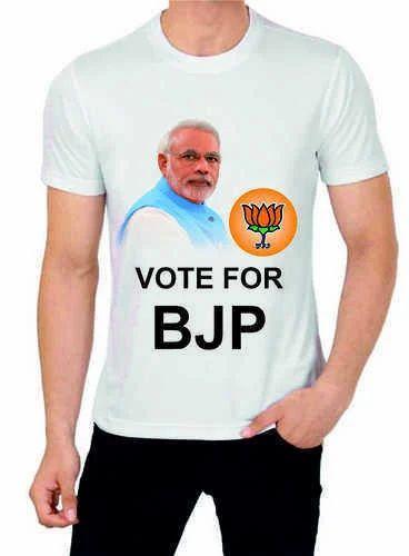 aa7f7b65 Election Campaign T- Shirt, प्रिंटेड पॉलिएस्टर ...